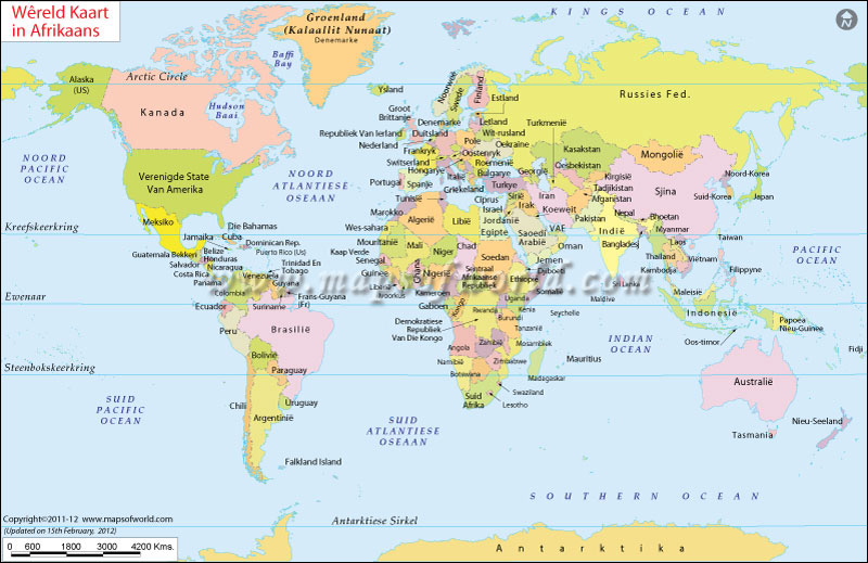 World map with country name hd map of south america with countries and capitals operation gumiabroncs Gallery